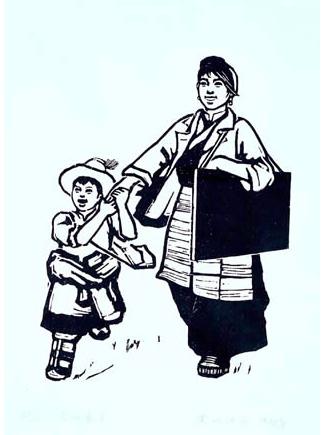 The Teacher Has Arrived (1975)