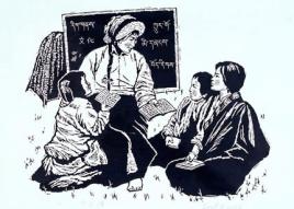 Teacher-Student Affection (2000)