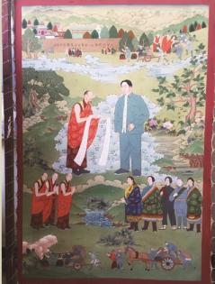 Chairman Mao Visits Gandan Monastery