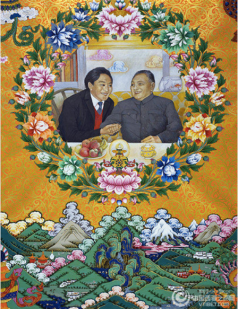 Comrade Deng Xiaoping Meets with Raidi