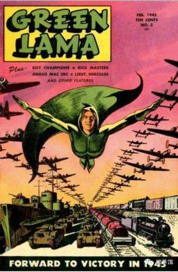 Green Lama no. 2, 1945