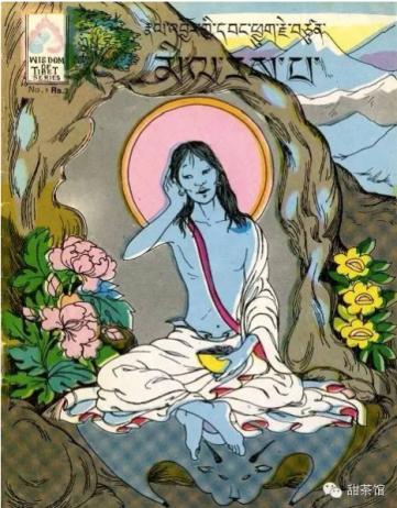 """Milarepa,"" Wisdom of Tibet series"