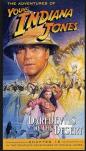 Indiana Jones: Temple of Doom, 1984
