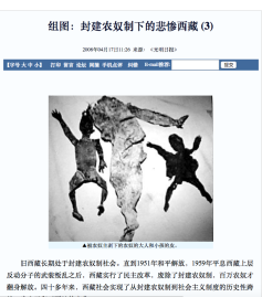 http://politics.people.com.cn/GB/8198/7132763.html
